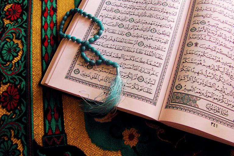 al-Quran Kitab Ramah Perempuan
